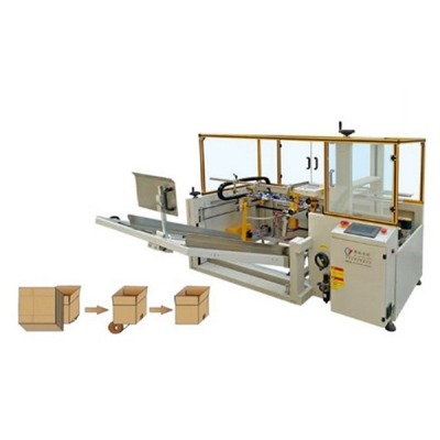 LC-KX12 Vertical Carton Erecting Machine